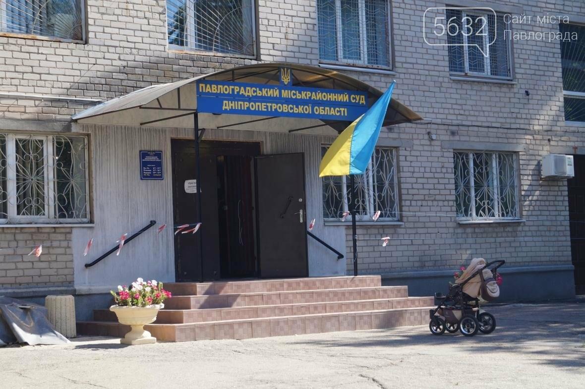 К концу года у Павлоградского суда появится новая кровля , фото-3