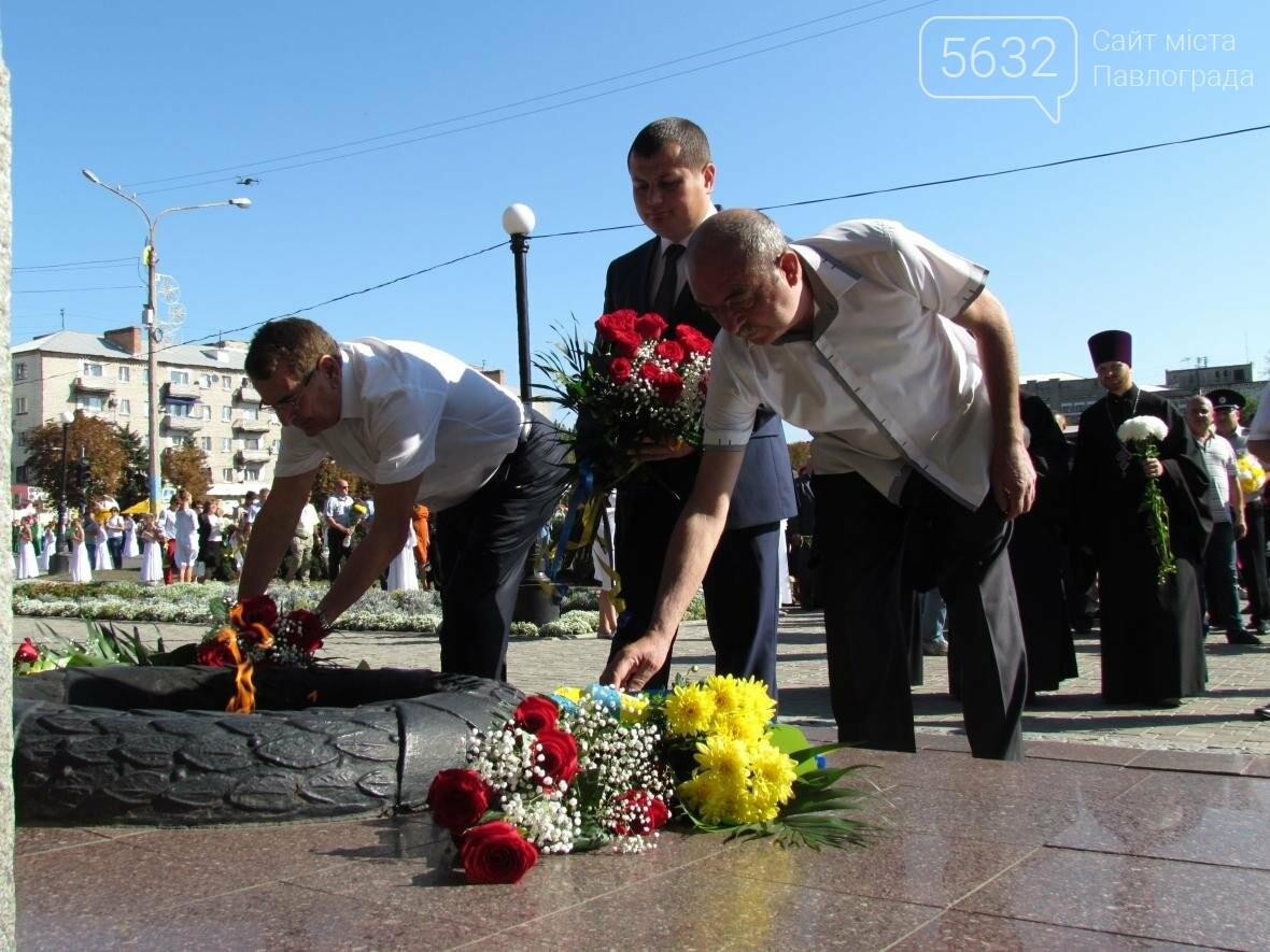 Павлоградцы отмечают 233-ю годовщину со дня основания города, фото-5