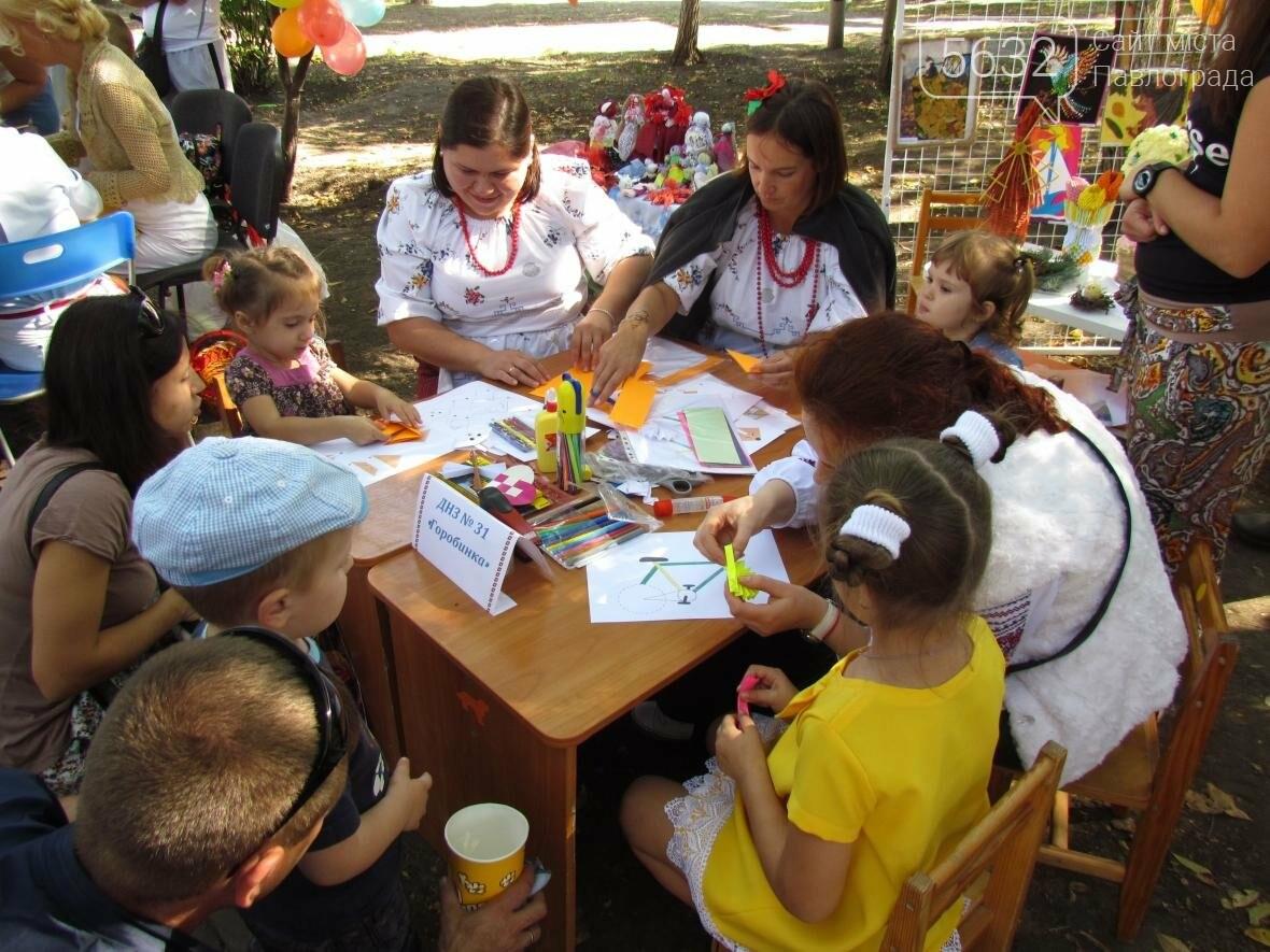 Павлоградцы отмечают 233-ю годовщину со дня основания города, фото-6