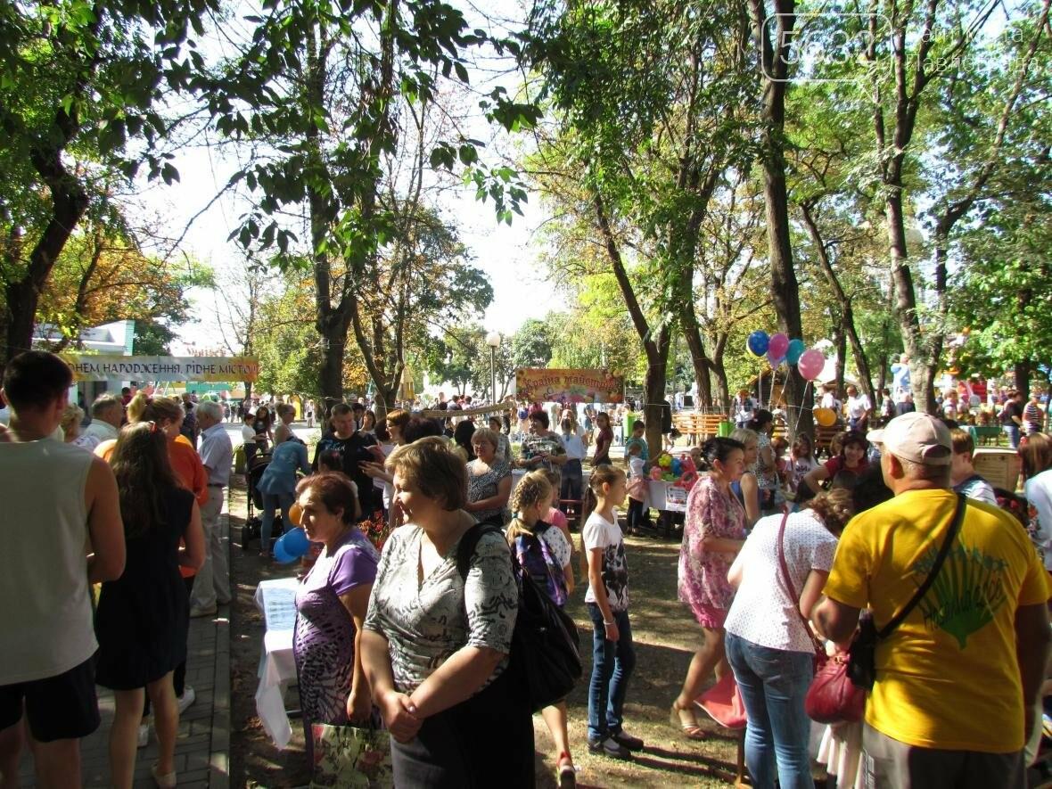 Павлоградцы отмечают 233-ю годовщину со дня основания города, фото-11