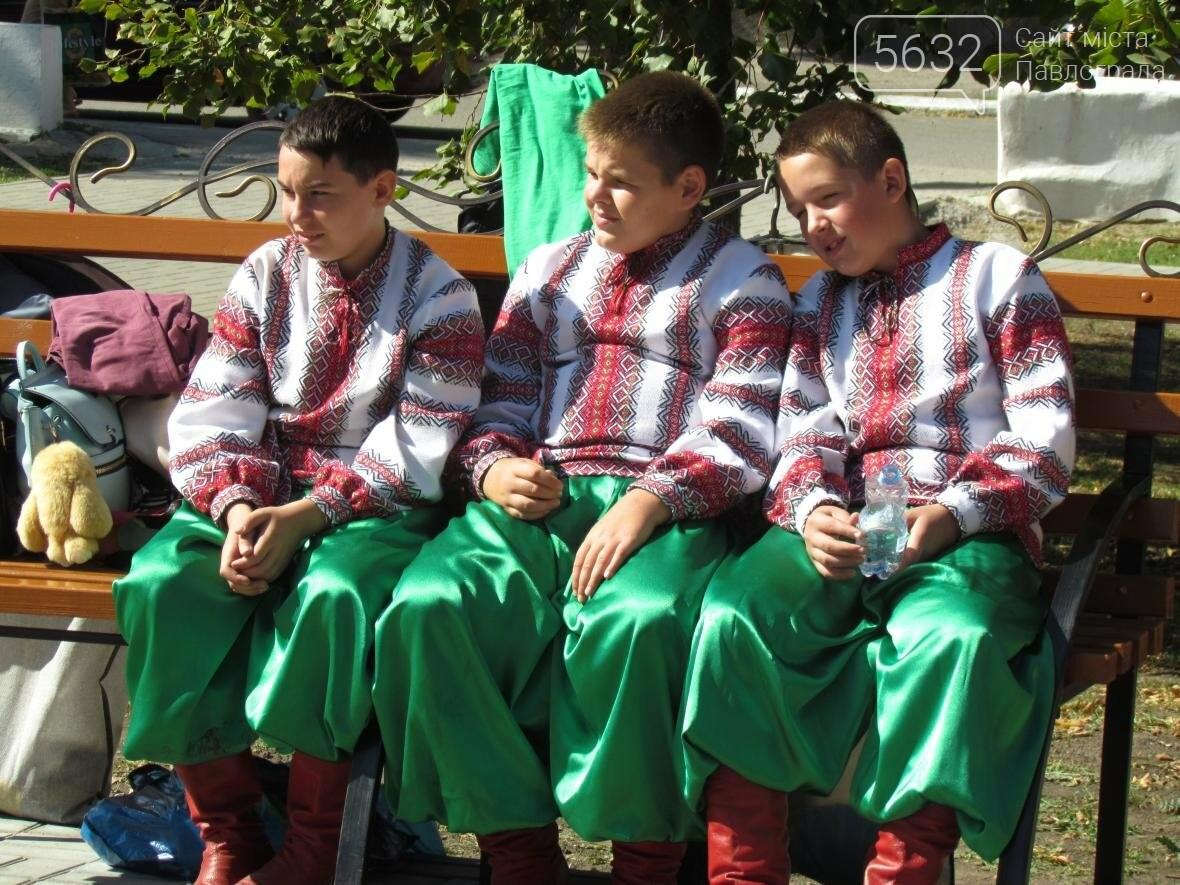 Павлоградцы отмечают 233-ю годовщину со дня основания города, фото-9