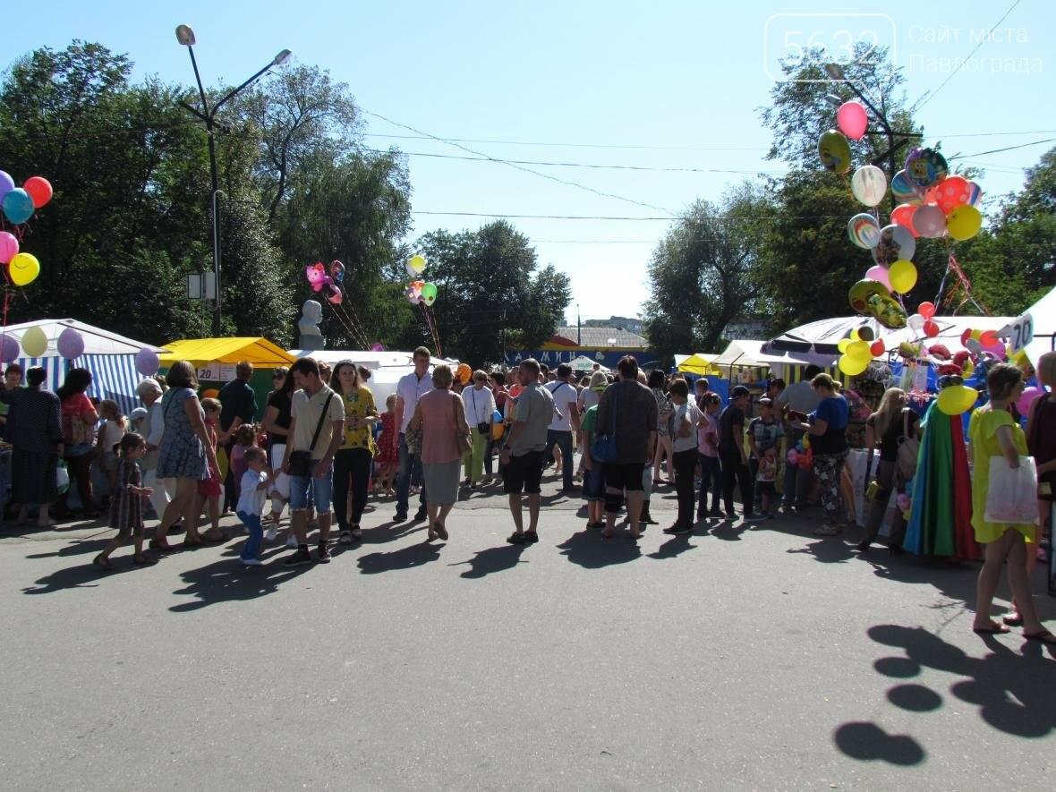 Павлоградцы отмечают 233-ю годовщину со дня основания города, фото-7