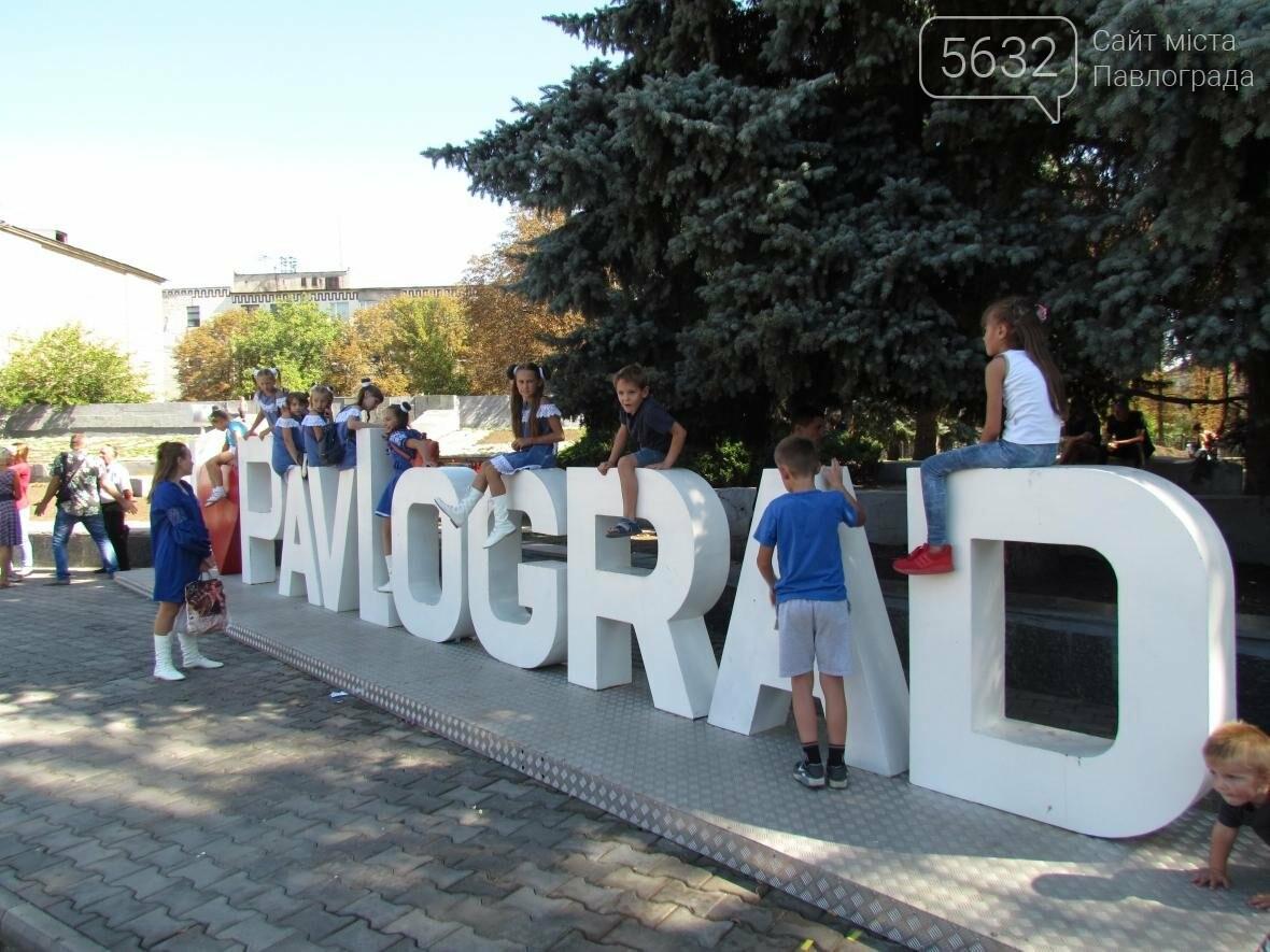 Павлоградцы отмечают 233-ю годовщину со дня основания города, фото-3
