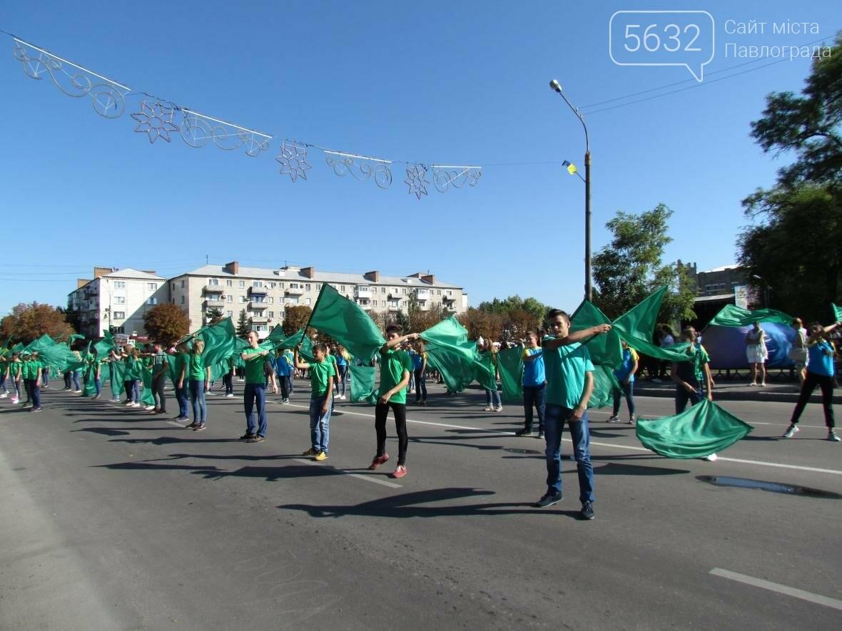Павлоградцы отмечают 233-ю годовщину со дня основания города, фото-4