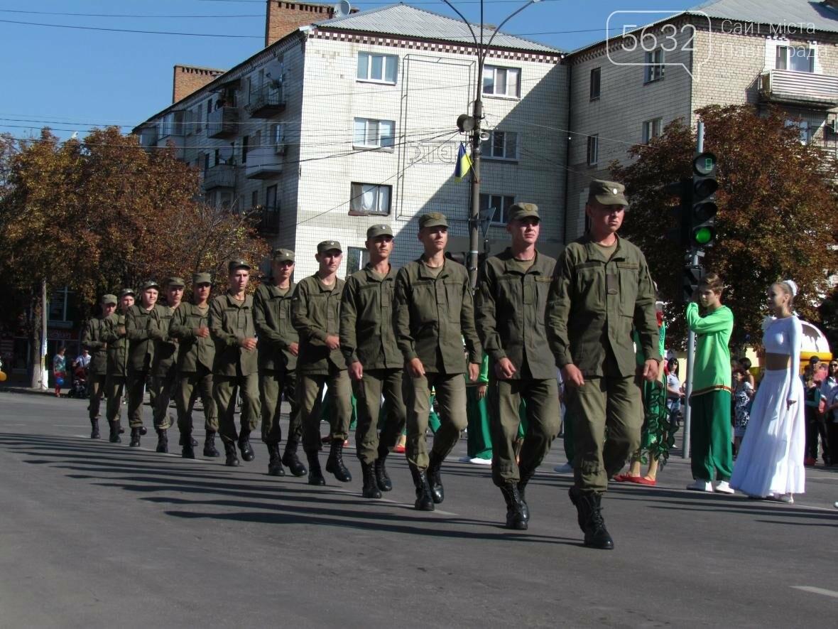 Павлоградцы отмечают 233-ю годовщину со дня основания города, фото-8