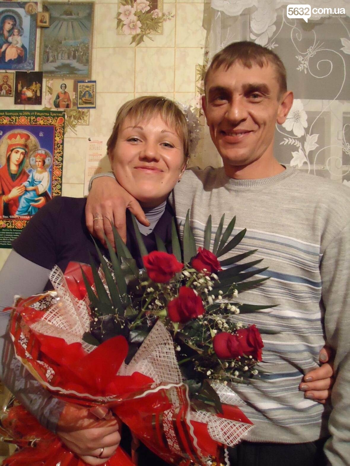 Жители Днепра разыскивают в Павлограде пропавшего родственника, фото-1