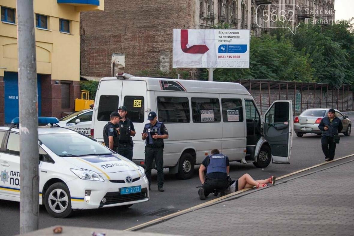 Сегодня утром в Днепре девушка выпала из маршрутки (ФОТО, ВИДЕО), фото-1