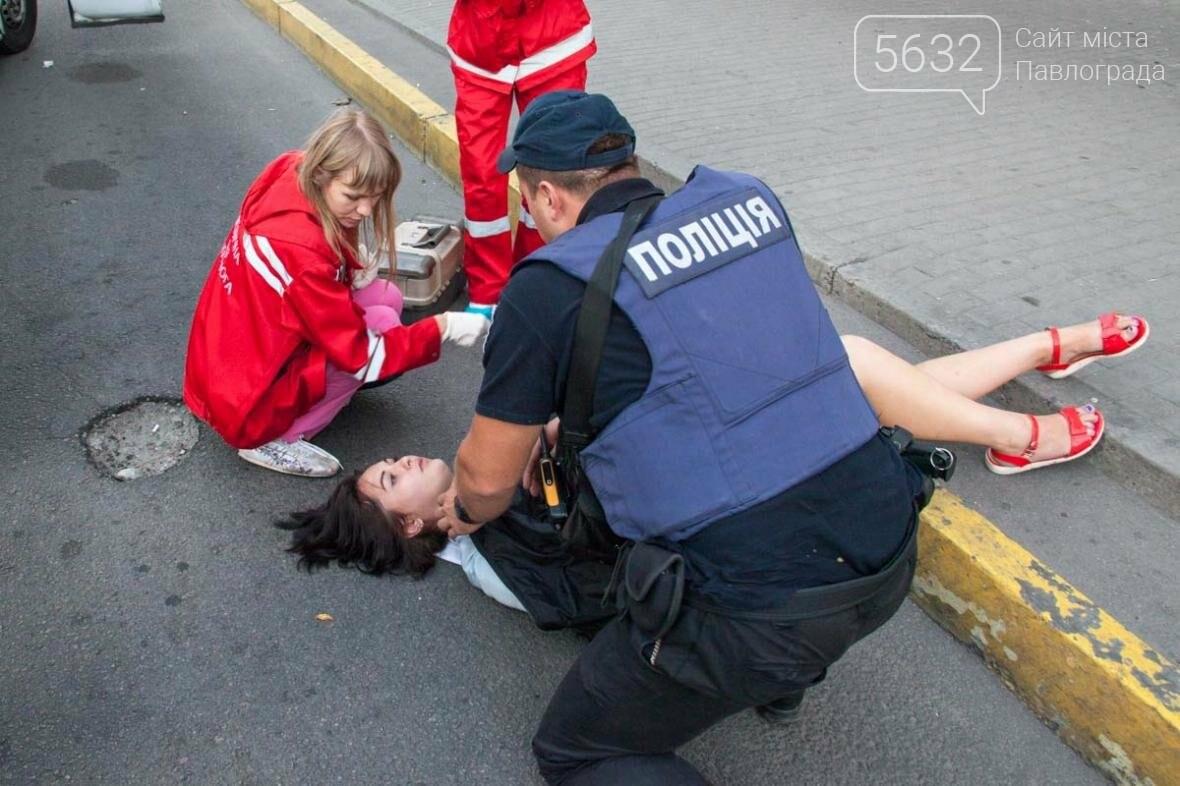 Сегодня утром в Днепре девушка выпала из маршрутки (ФОТО, ВИДЕО), фото-2