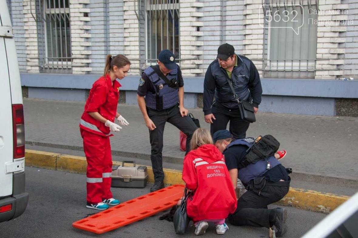 Сегодня утром в Днепре девушка выпала из маршрутки (ФОТО, ВИДЕО), фото-3