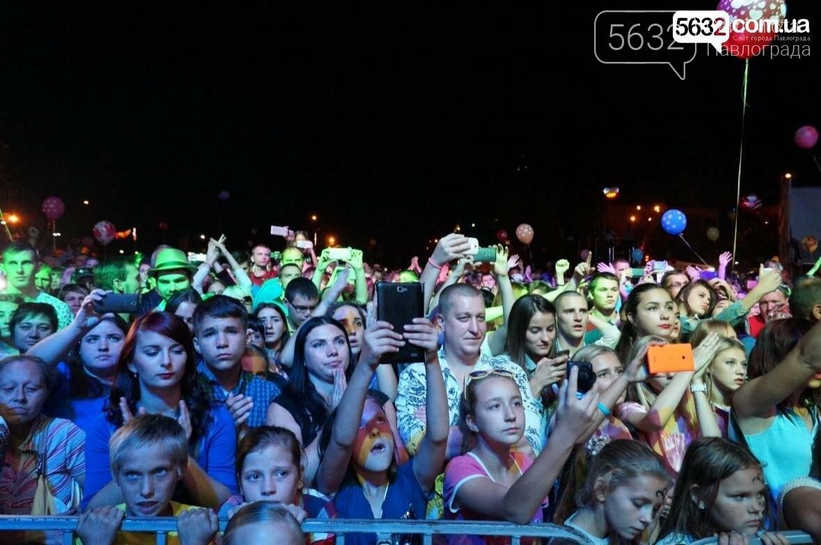 День города в Павлограде прошел без серьезных правонарушений, фото-2