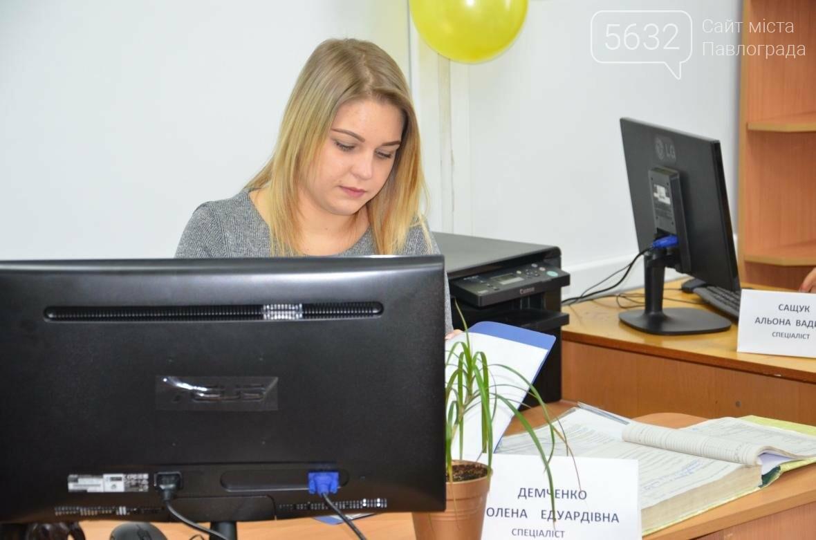 У Центрах адмінпослуг Дніпропетровщини видаватимуть біометричні паспорти   , фото-1