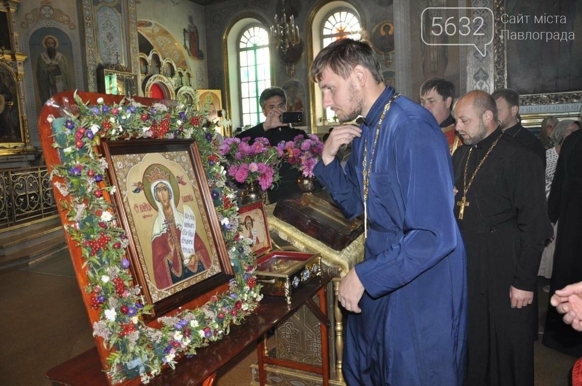 В Павлоград привезли святыню из Одесской области , фото-2