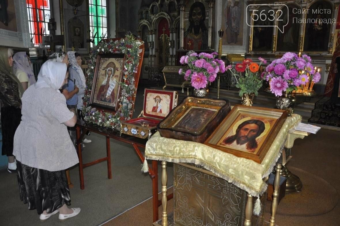 В Павлоград привезли святыню из Одесской области , фото-1