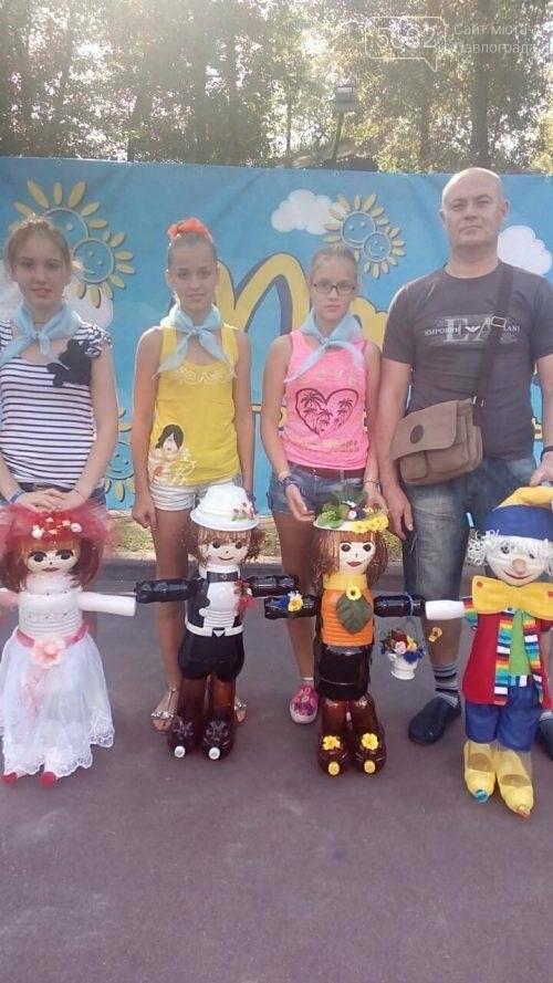 Семья из Павлограда отличилась на благотворительном фестивале, фото-1