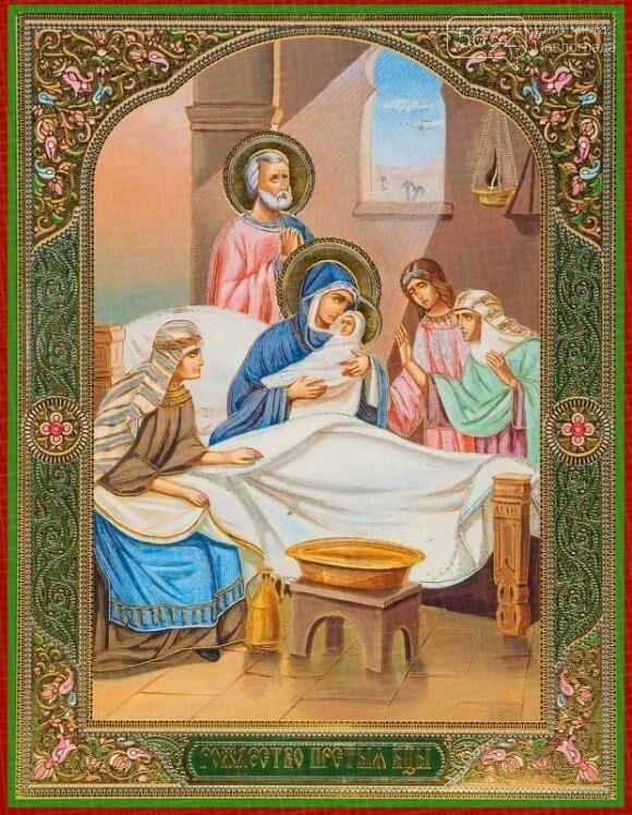 В День рождения Богородицы рекомендуют отложить несрочную работу, фото-1