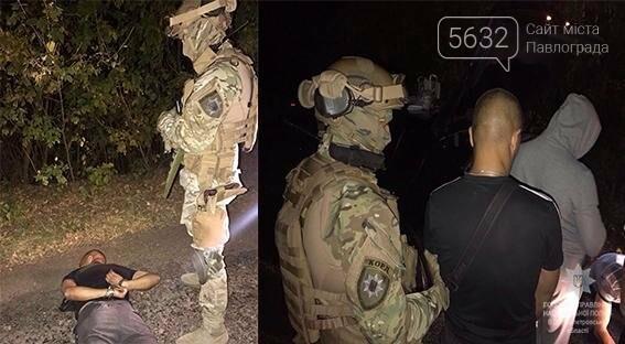 На Днепропетровщине бойцы КОРД задержали крупную банду наркоторговцев, фото-6