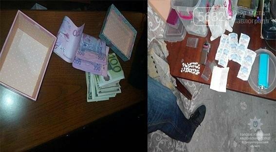 На Днепропетровщине бойцы КОРД задержали крупную банду наркоторговцев, фото-4