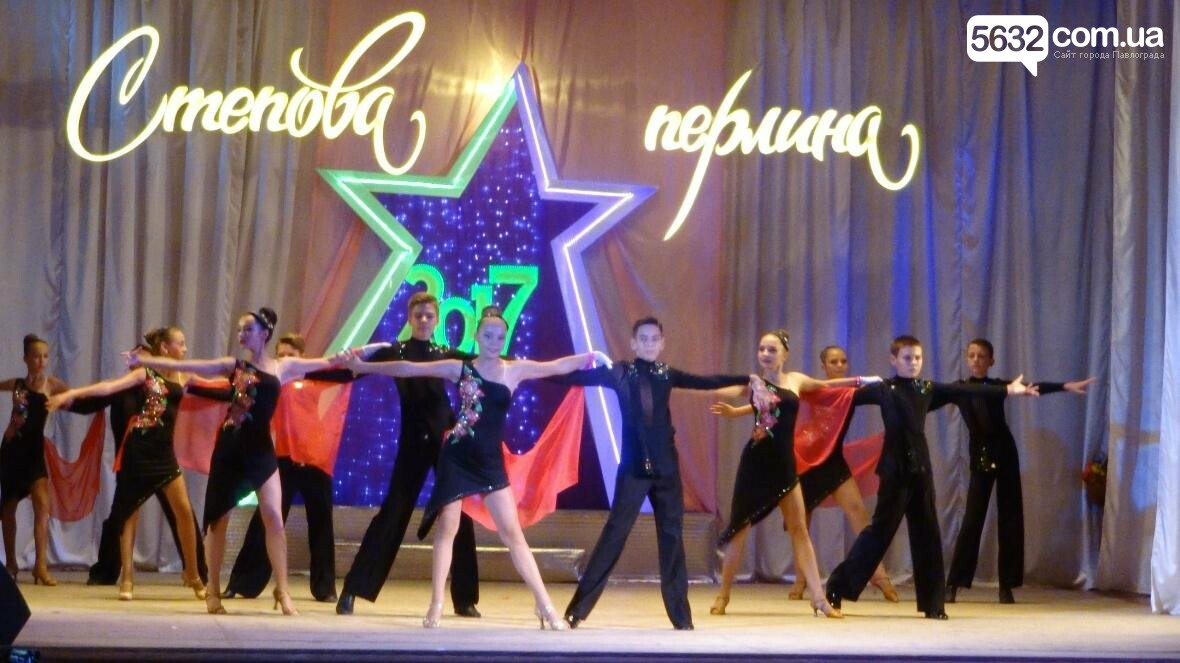 Павлоградські танцівники перемогли у міжрегіональному фестивалі, фото-2