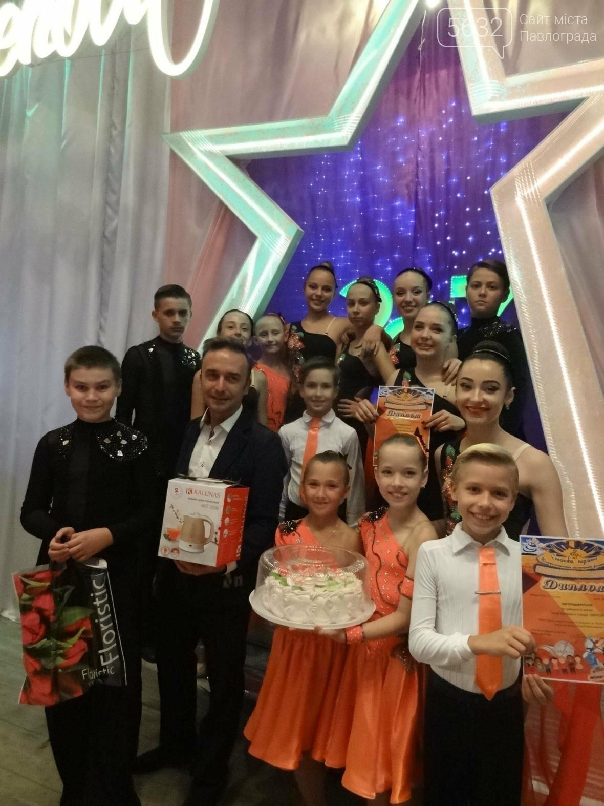 Павлоградські танцівники перемогли у міжрегіональному фестивалі, фото-1