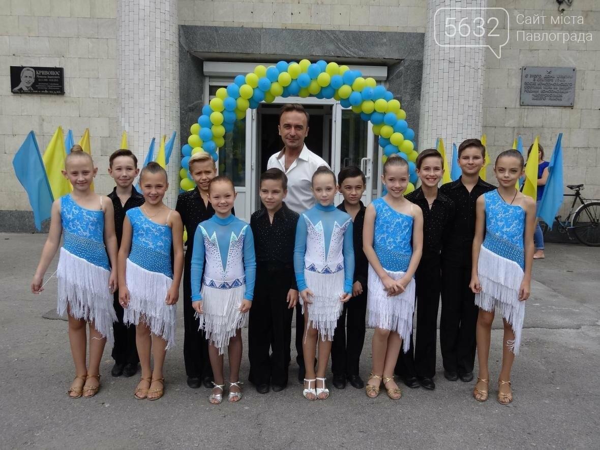 Павлоградські танцівники перемогли у міжрегіональному фестивалі, фото-3