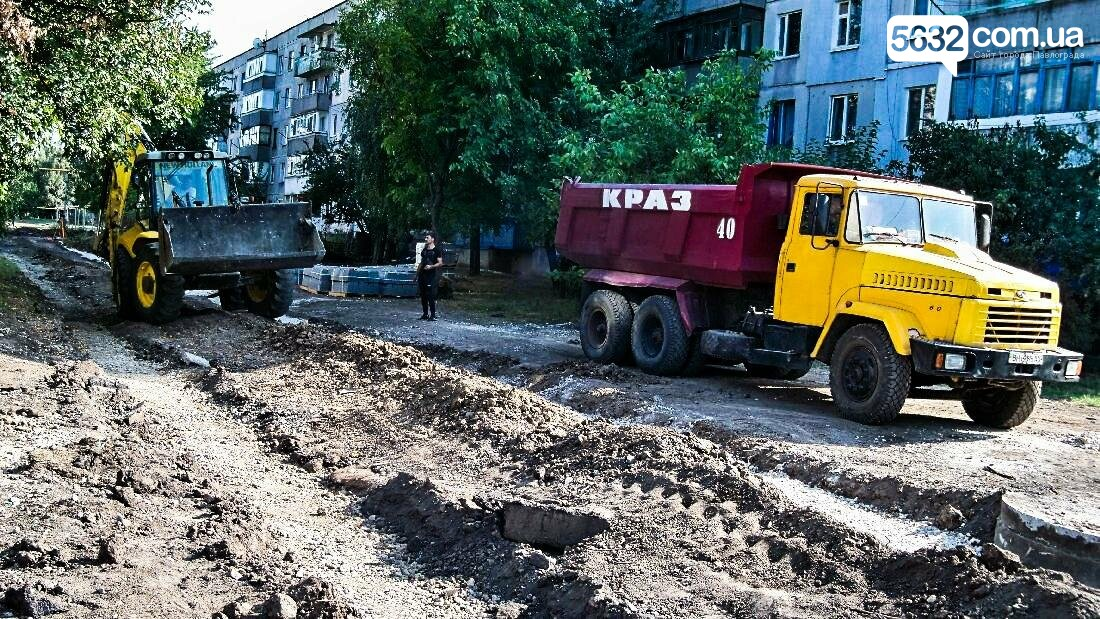 У Першотравенську відновлюють асфальтне покриття, фото-1