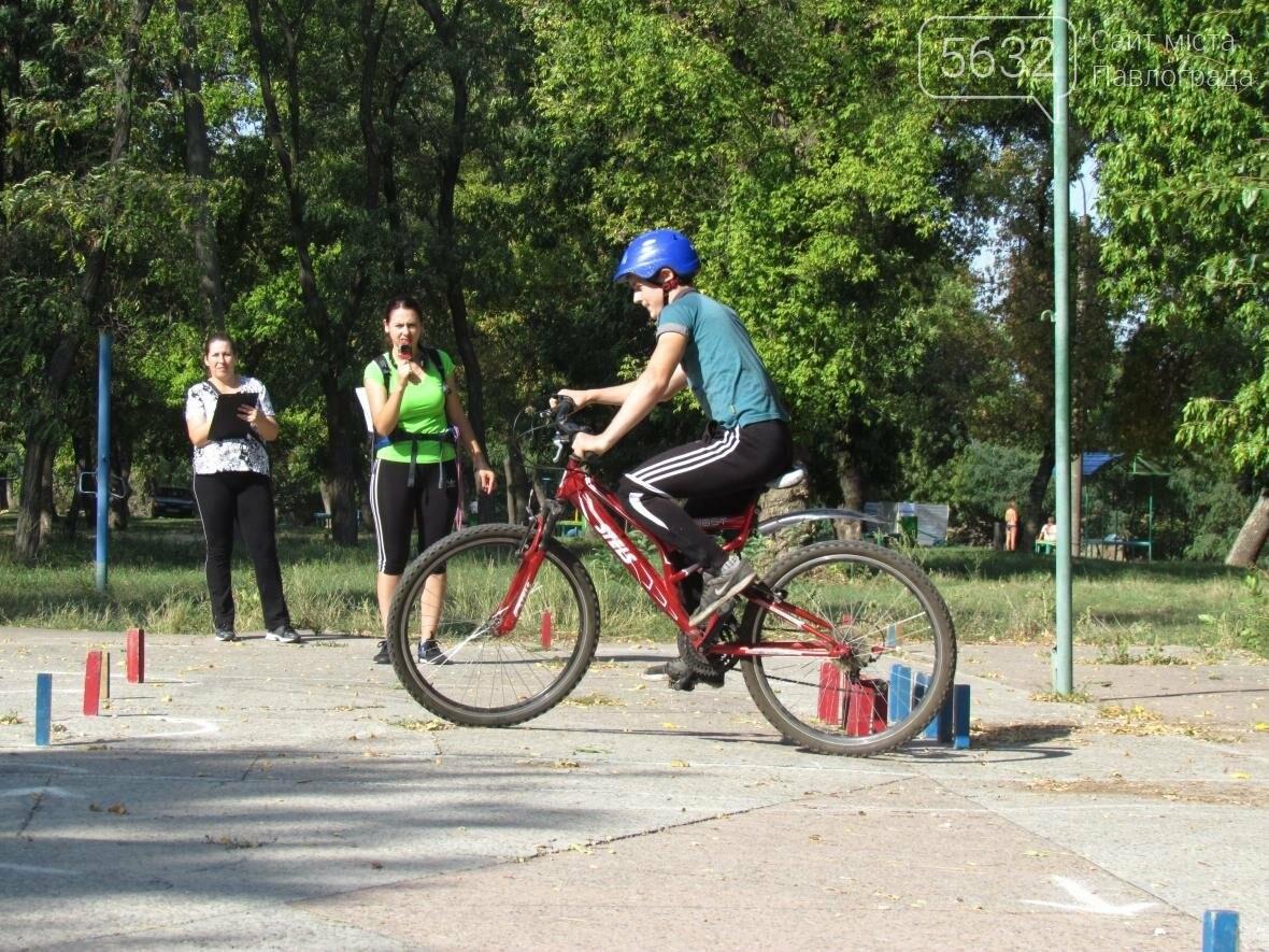 Павлоградский парк 1 Мая стал центром спортивного туризма, фото-5