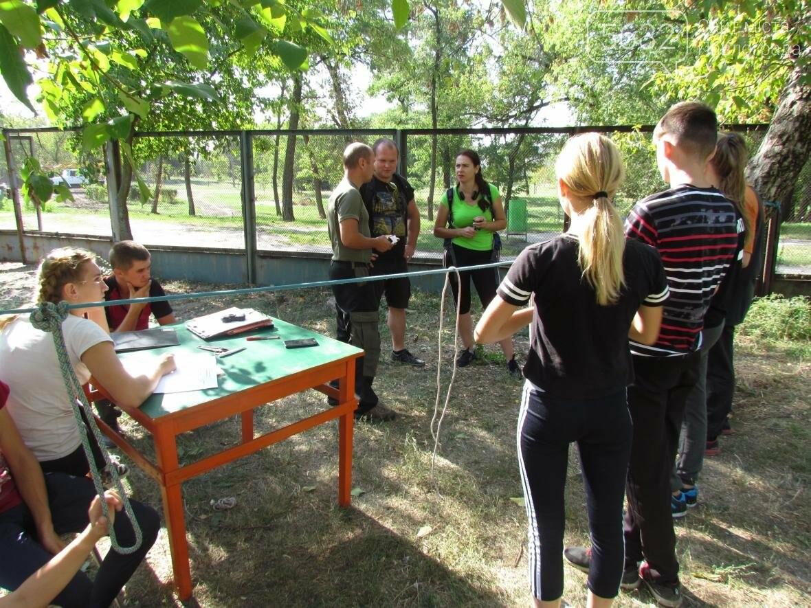 Павлоградский парк 1 Мая стал центром спортивного туризма, фото-4