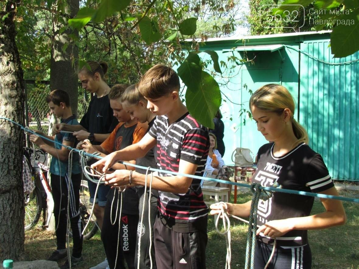 Павлоградский парк 1 Мая стал центром спортивного туризма, фото-7