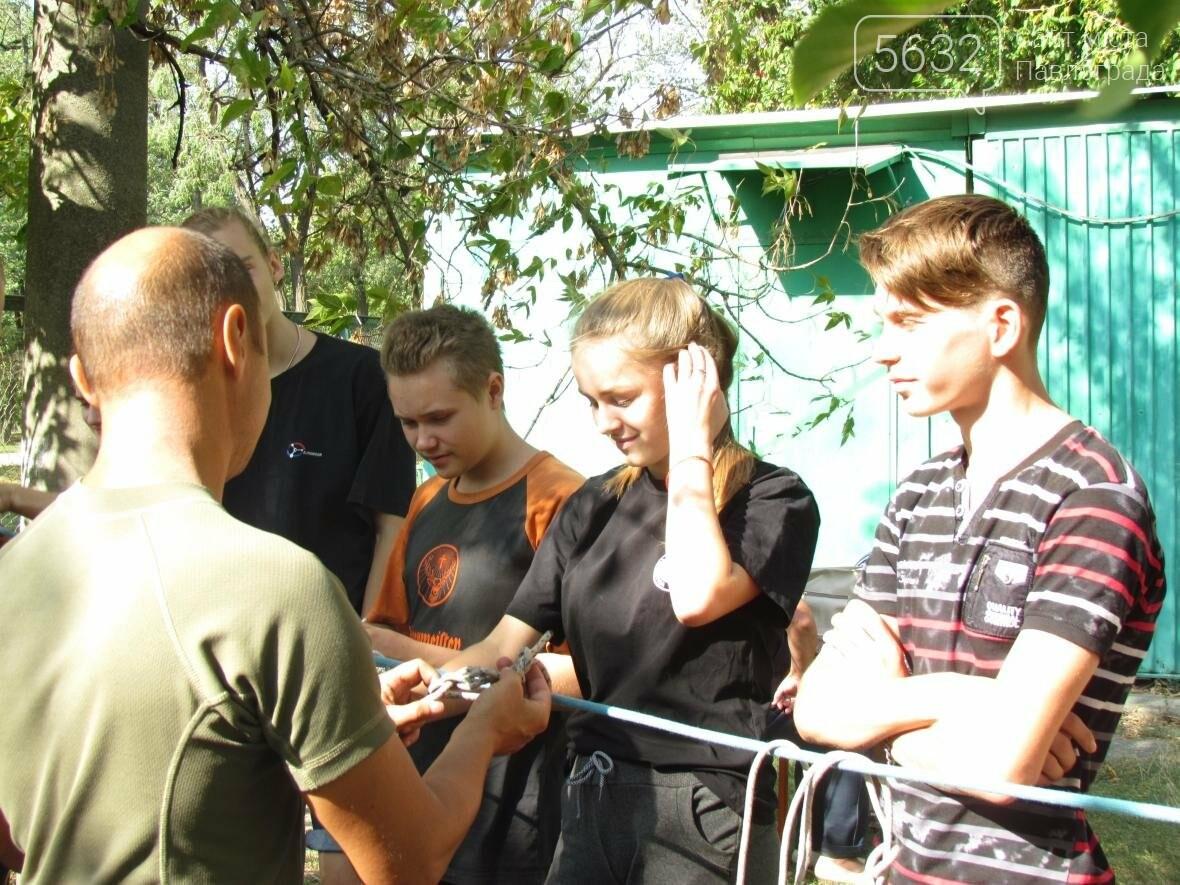 Павлоградский парк 1 Мая стал центром спортивного туризма, фото-8