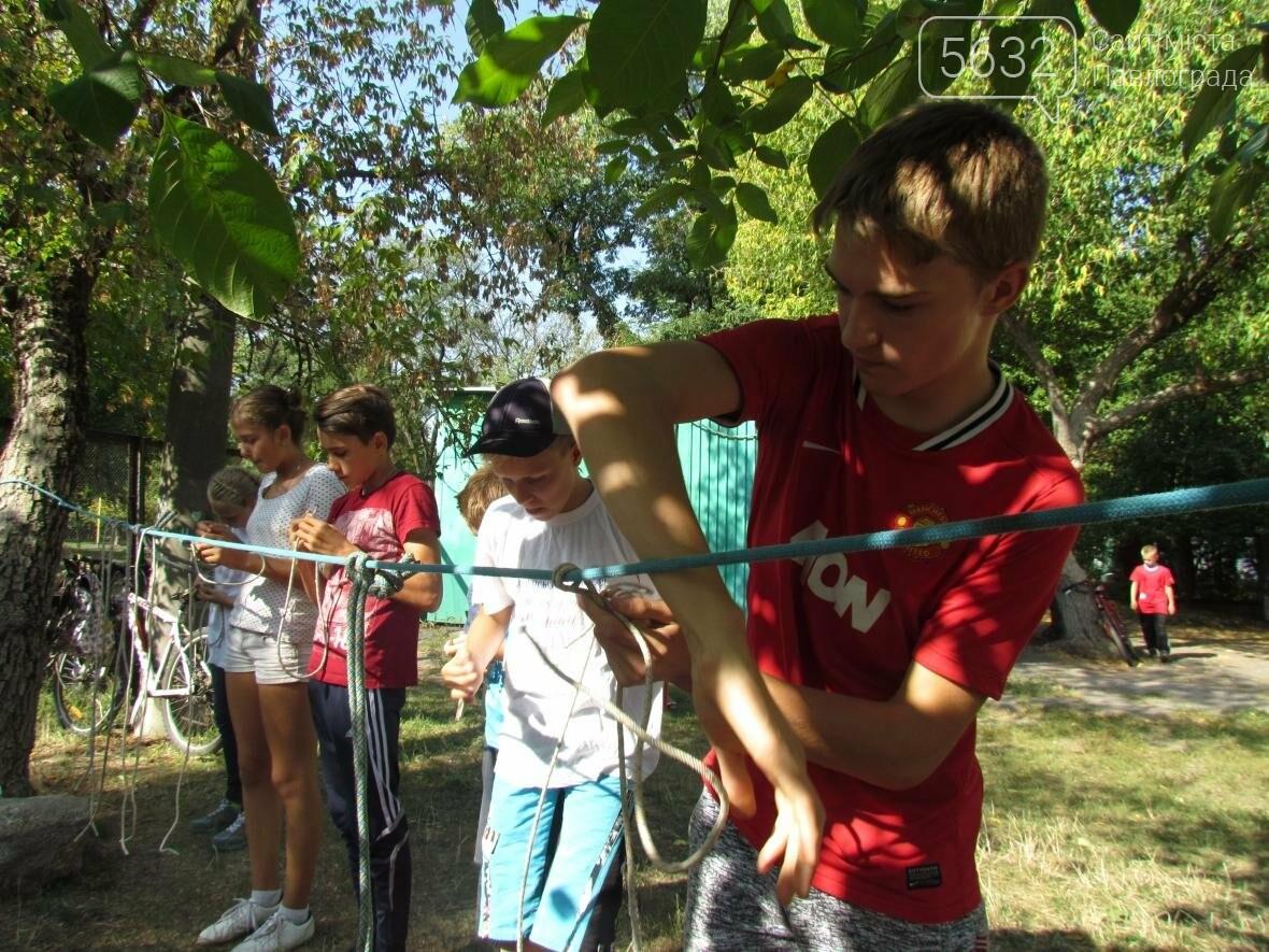 Павлоградский парк 1 Мая стал центром спортивного туризма, фото-10