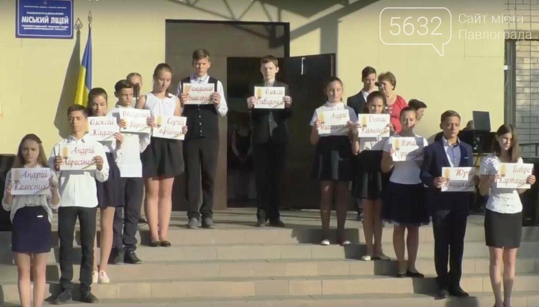 Павлоградські ліцеїсти запустили голубів миру, фото-5