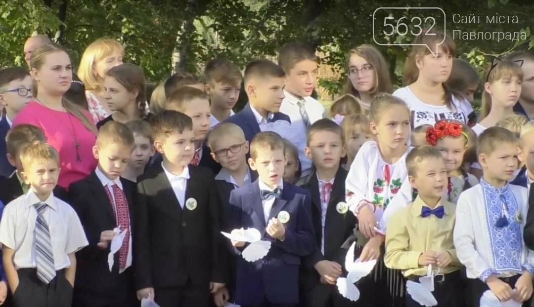 Павлоградські ліцеїсти запустили голубів миру, фото-6