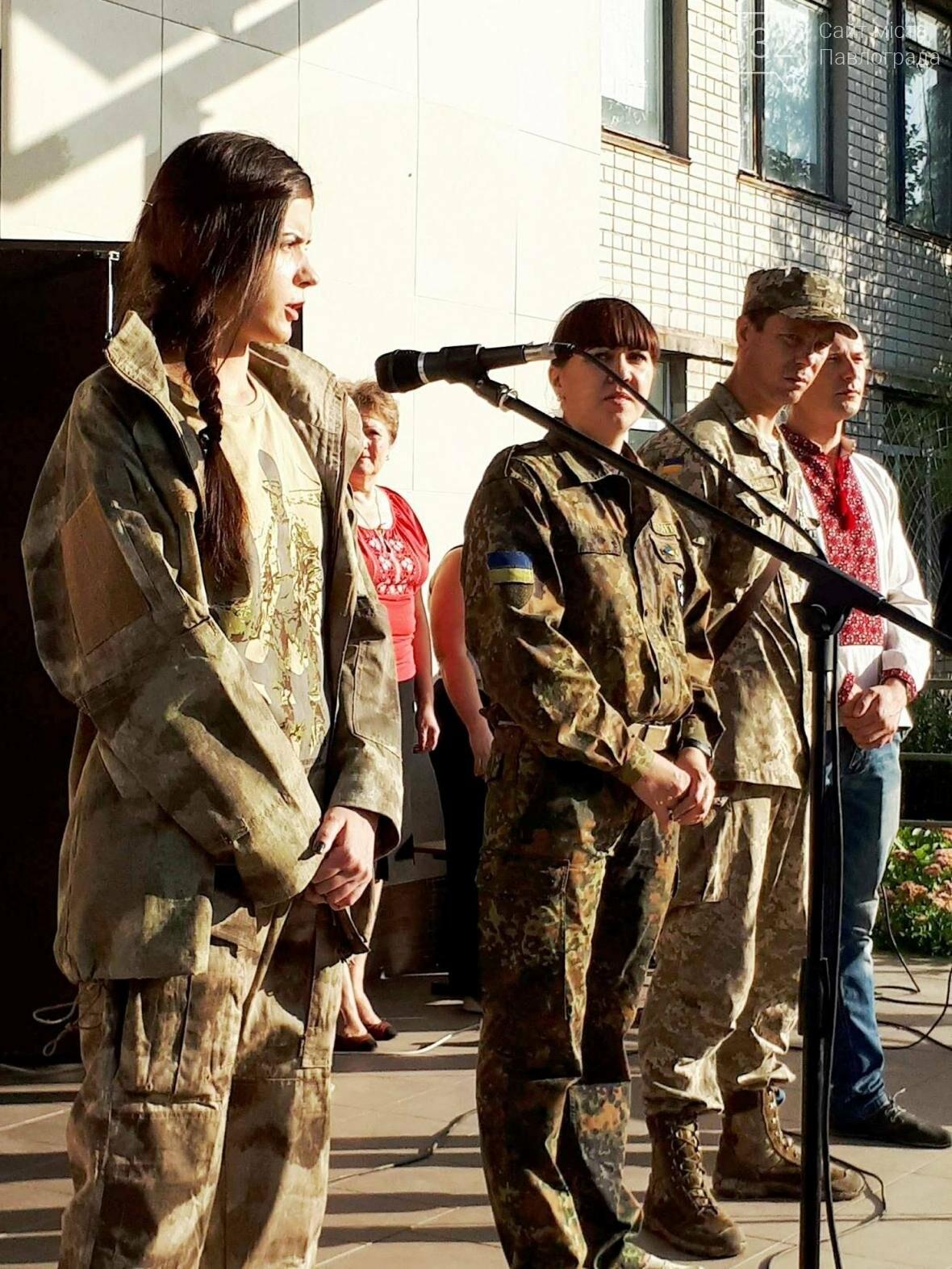 Павлоградські ліцеїсти запустили голубів миру, фото-3