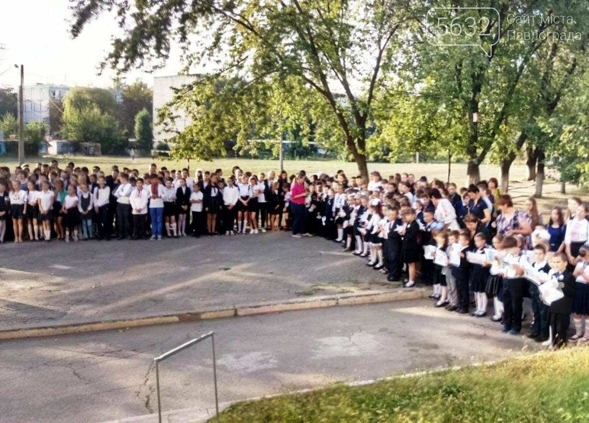Павлоградські ліцеїсти запустили голубів миру, фото-7
