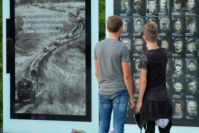 У школярів з'явилася можливість відвідати військове містечко у Гвардійському, фото-9