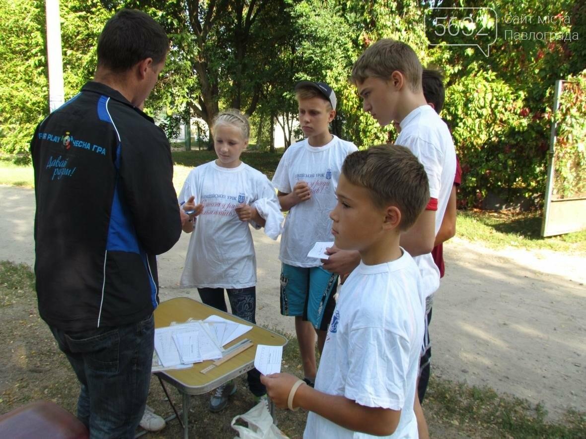 Павлоградский парк 1 Мая стал центром спортивного туризма, фото-11