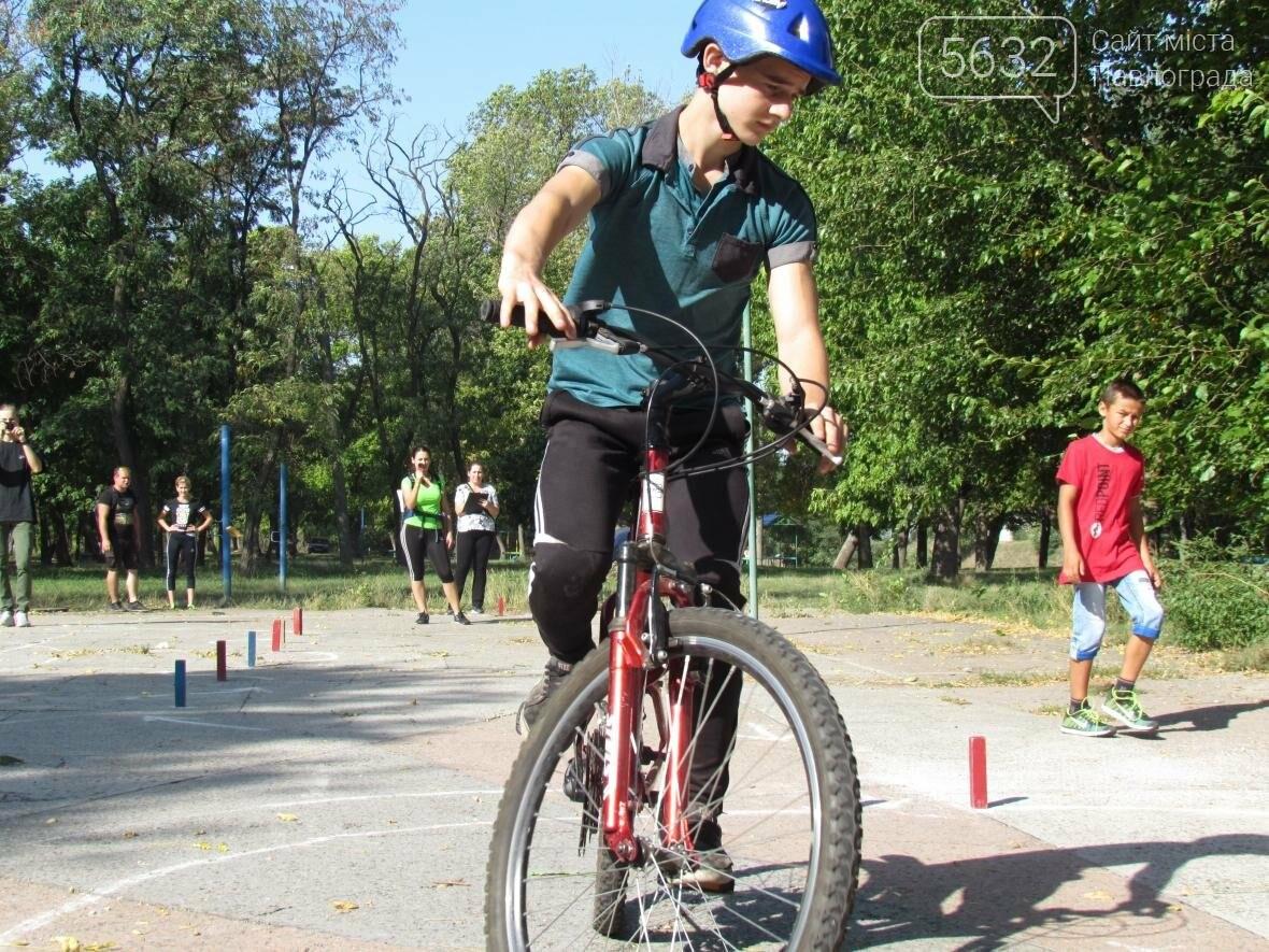 Павлоградский парк 1 Мая стал центром спортивного туризма, фото-15