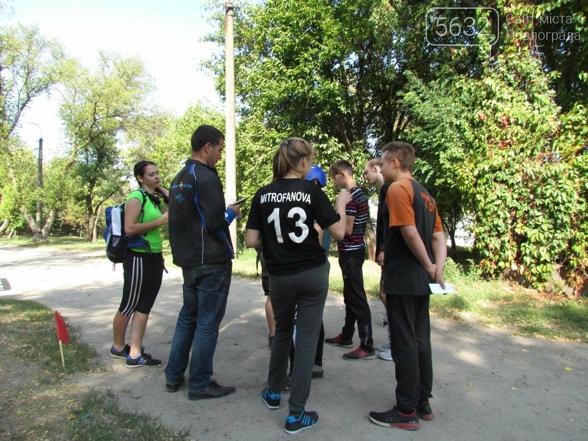 Павлоградский парк 1 Мая стал центром спортивного туризма, фото-14