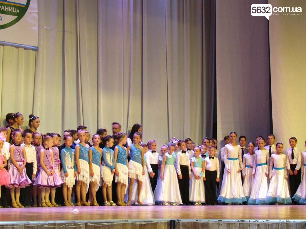 В Павлограде прошел фестиваль бальных танцев , фото-5