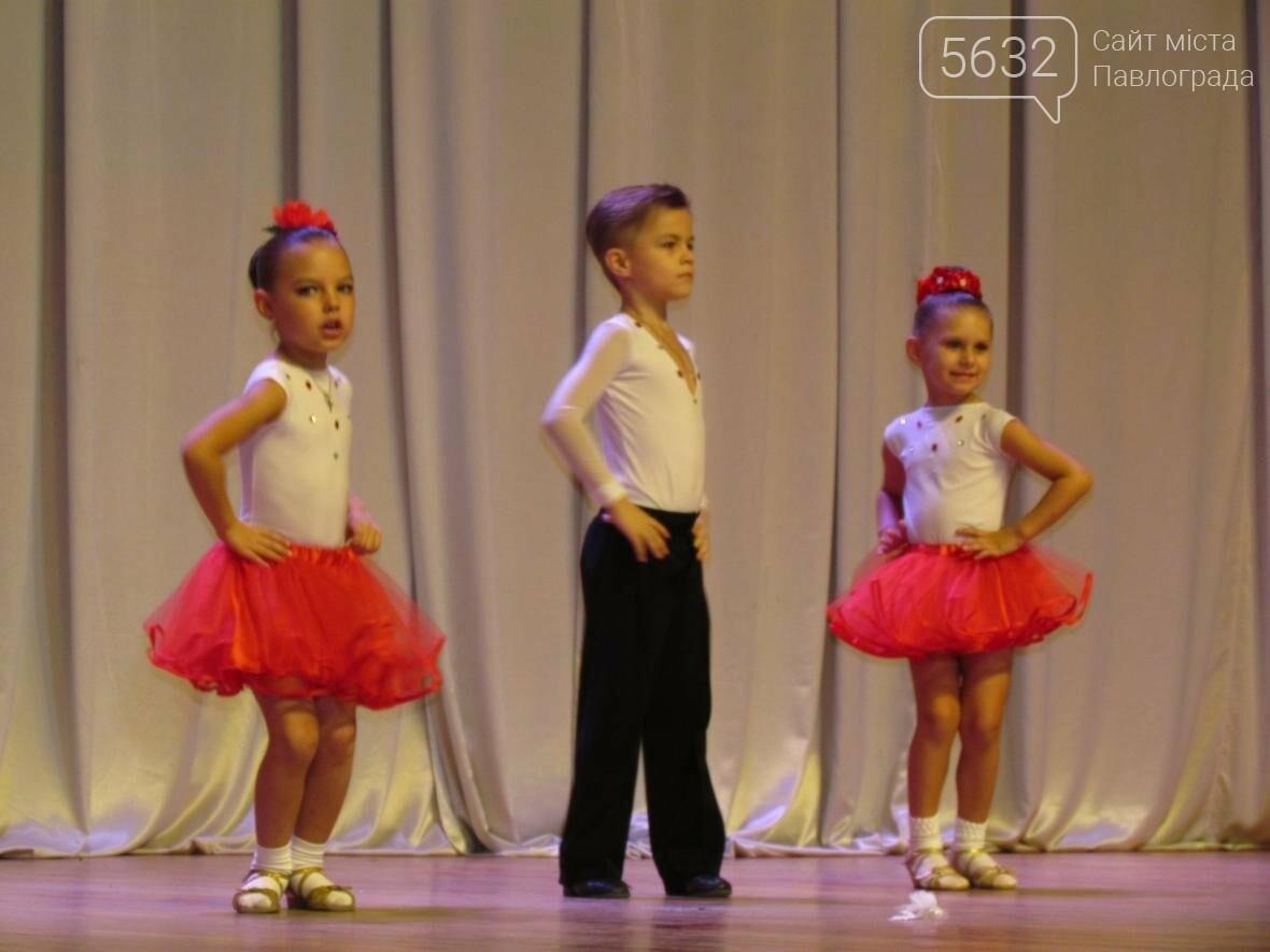 В Павлограде прошел фестиваль бальных танцев , фото-3