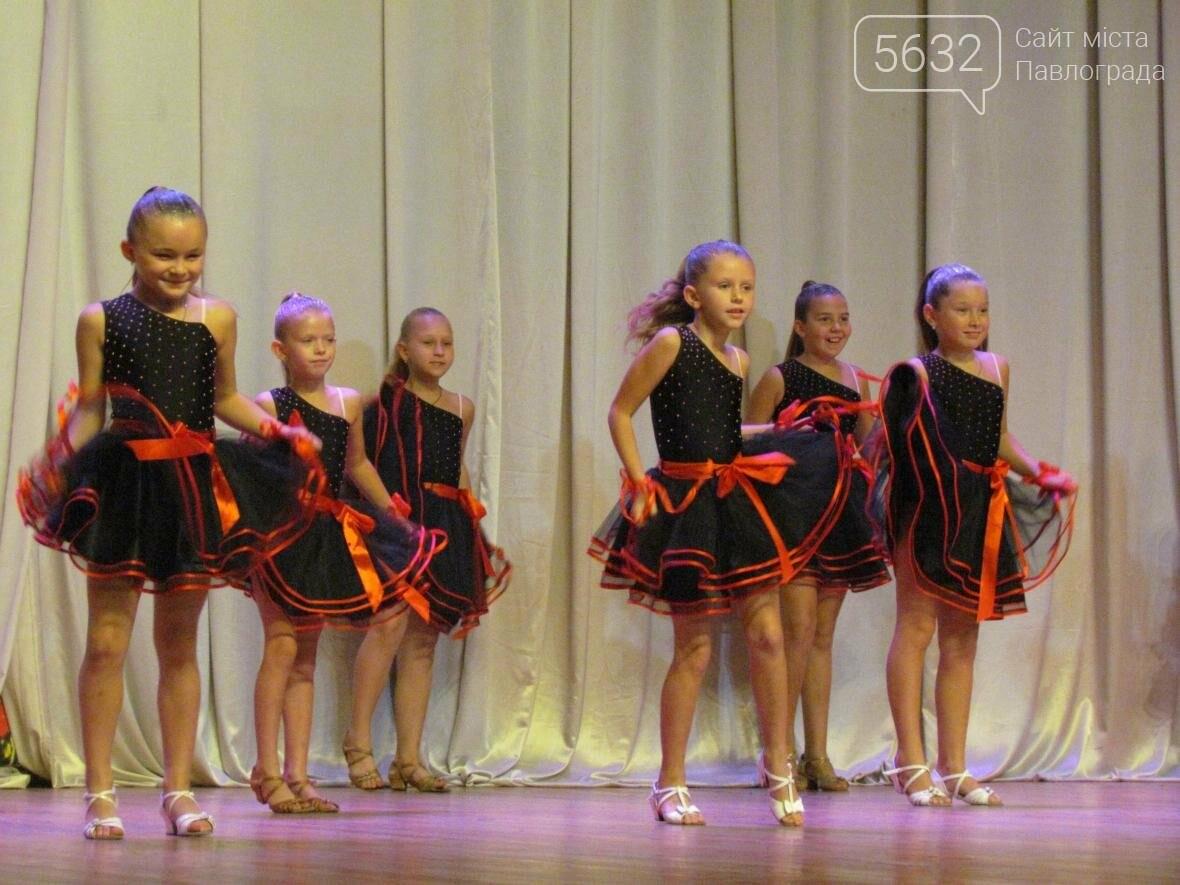 В Павлограде прошел фестиваль бальных танцев , фото-9