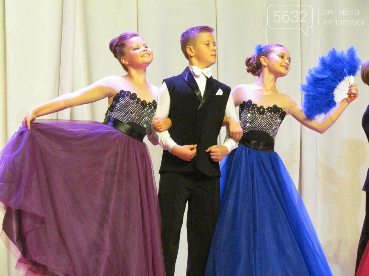 В Павлограде прошел фестиваль бальных танцев , фото-2