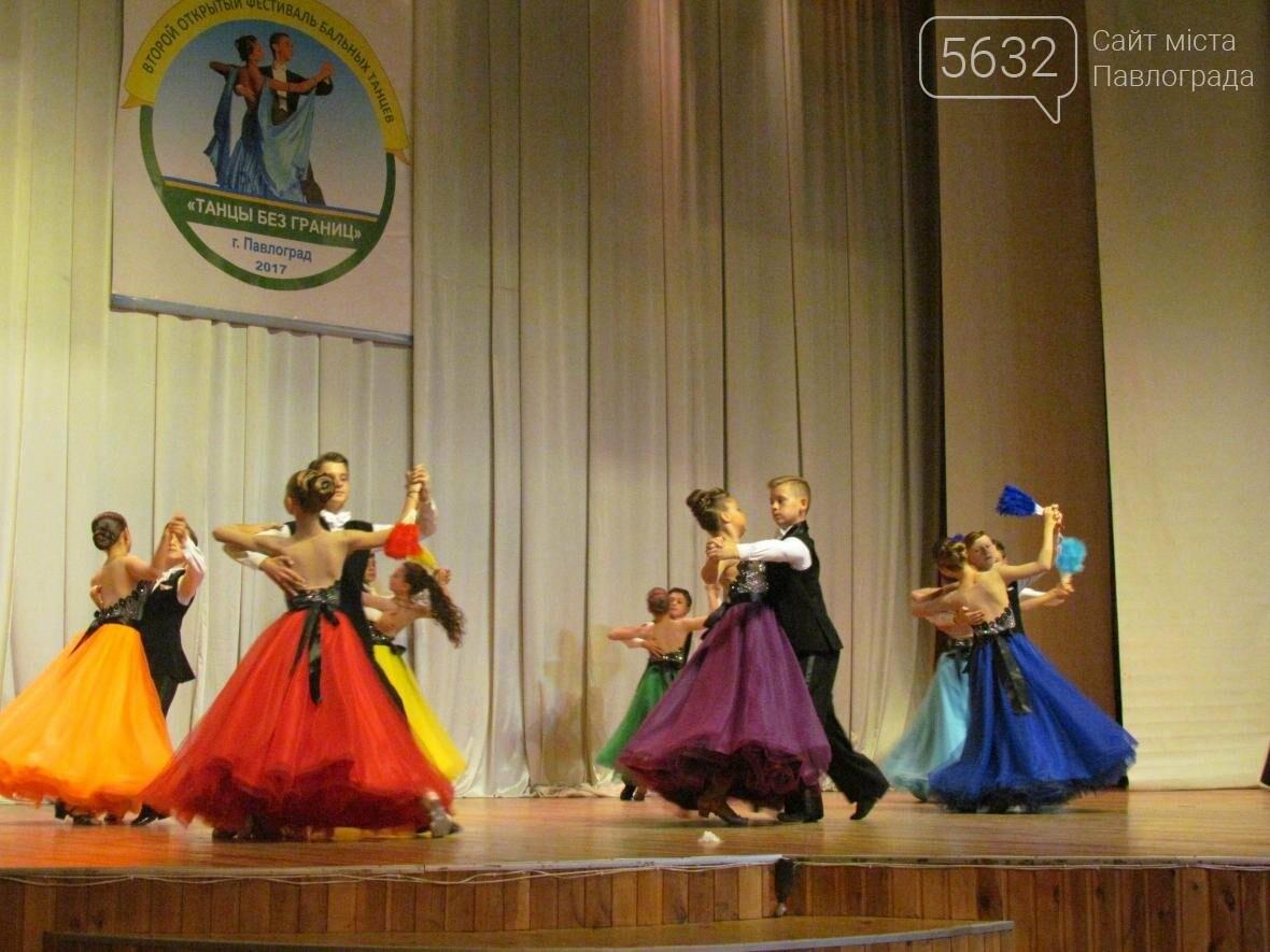В Павлограде прошел фестиваль бальных танцев , фото-7