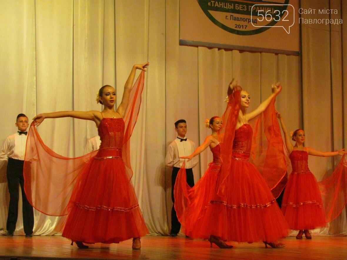 В Павлограде прошел фестиваль бальных танцев , фото-8