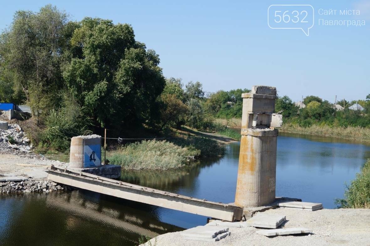 Пешеходный мост через Волчью демонтировали , фото-1