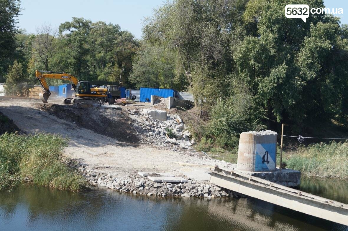 Пешеходный мост через Волчью демонтировали , фото-3