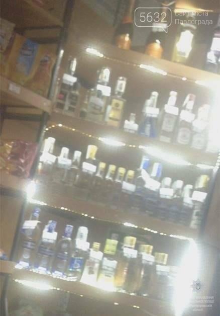 В Павлограде выявили факты продажи алкоголя детям , фото-3