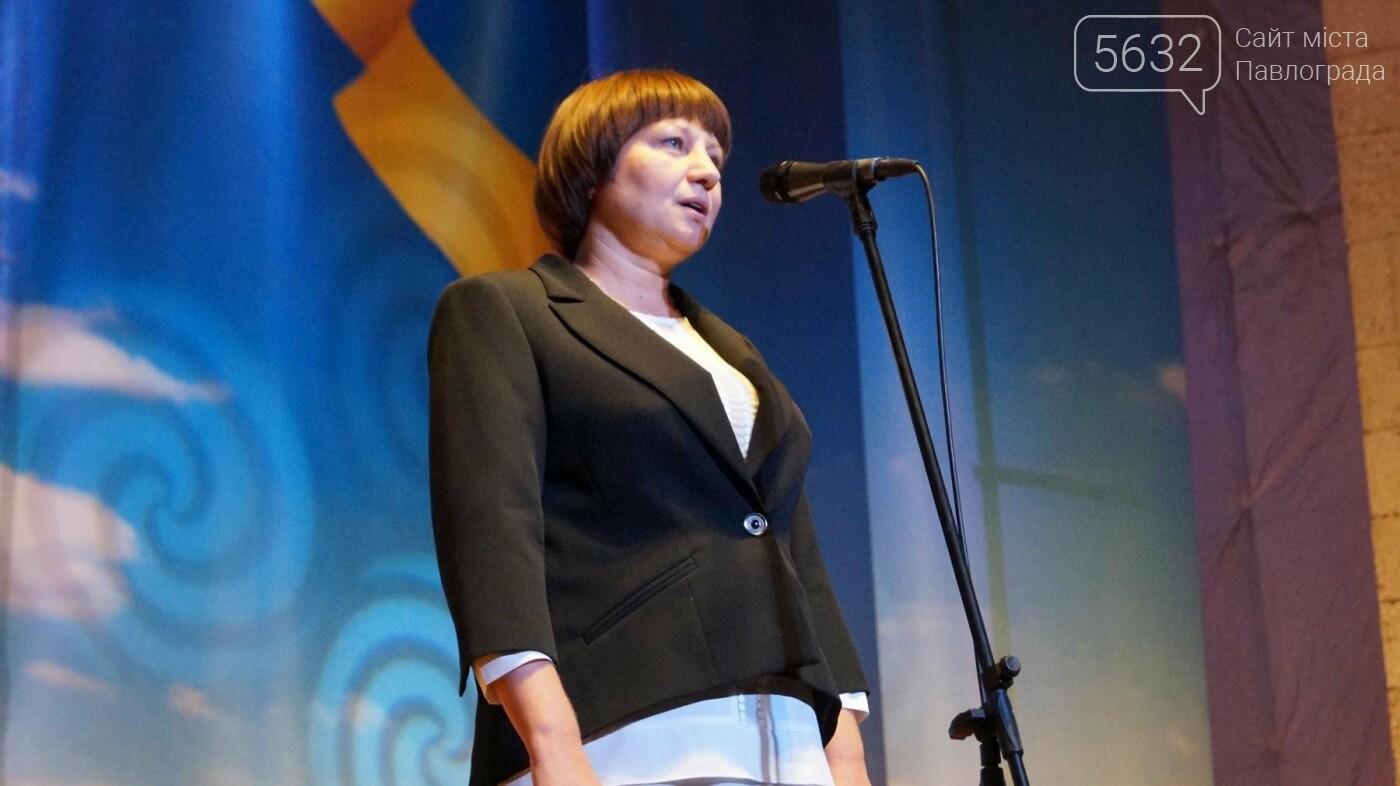 В Павлограде наградили лучших учителей , фото-1