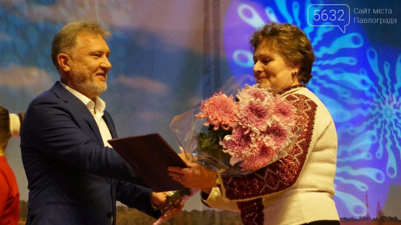 В Павлограде наградили лучших учителей , фото-3