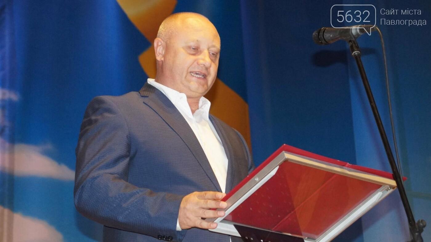 В Павлограде наградили лучших учителей , фото-6